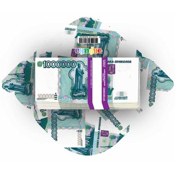 Конверт 1 миллион рублей, Эврика