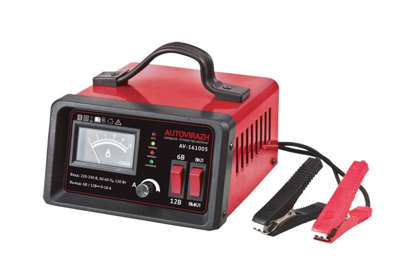 Зарядное устройство для АКБ Autovirazh AV-161005