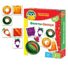 Игра для малышей «Фрукты-Овощи»