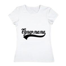 Женская футболка Супер мама (цвет: белый)