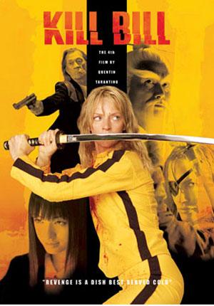 Постер: Kill Bill