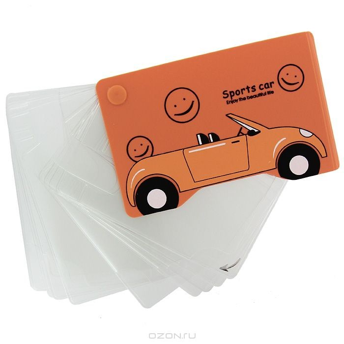 Кредитница Рыжая машина