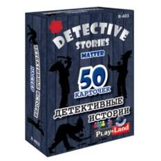 Карточная игра «Детективные истории. Мастер»