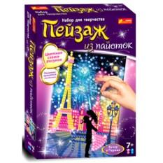 Пейзаж из пайеток «Вечер в Париже»