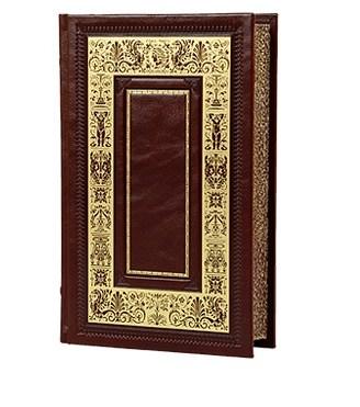 Книга Золотые слова. Философы
