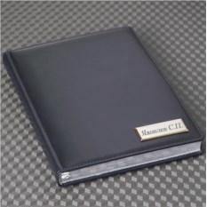 Синий ежедневник с гравировкой (посеребренный срез)