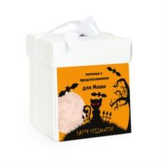 Печенье с предсказаниями «Хэллоуин. Колдовской кот»