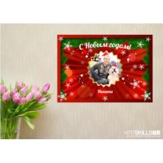 Постер на стену Магия Нового года