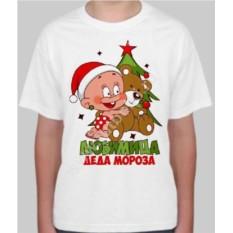 Детская новогодняя футболка Любимица Деда Мороза