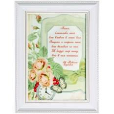 Панно-декупаж в раме Благословение дома. Розы и часы