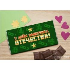 Шоколадная открытка Боеприпасы