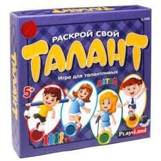 Настольная игра «Раскрой свой талант» для детей