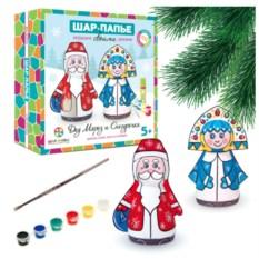 Набор для творчества Шар-папье. Дед Мороз и Снегурочка»