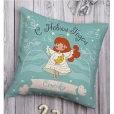 Декоративная подушка с вашим именем Ангел