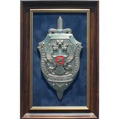 Герб ФСБ (средний)