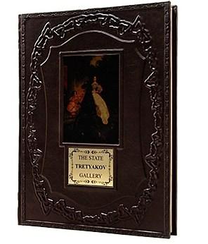 Книга Третьяковская галерея на английском языке