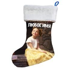 Носок для подарков с вашим фото «Яркий кадр» (цвет — синий)
