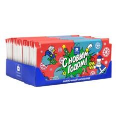Молочный шоколад «С Новым Годом!» (блок 15 шт.)