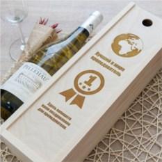 Коробка для вина Лучший преподаватель