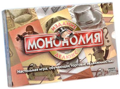 Монополия «Де-люкс» (русская)