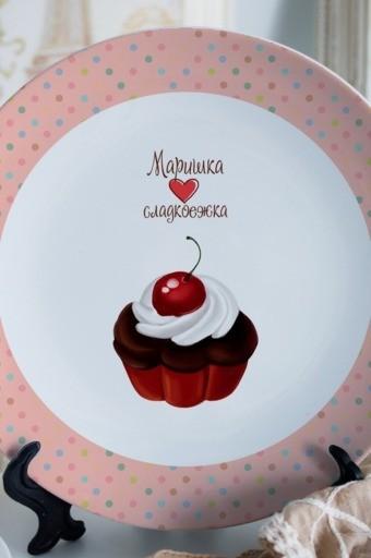 Декоративная тарелка с вашим текстом Сладкоежка