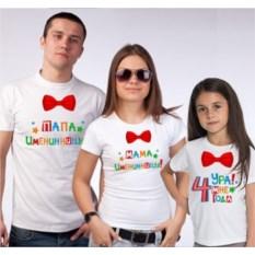 Семейные футболки Ура! Именинница!