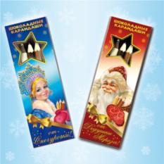 Набор шоколадных карандашей Дедушки Мороза и Снегурочки