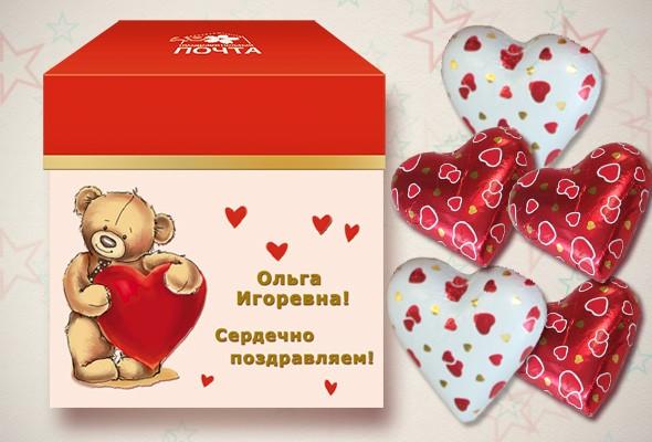 Подарочный шоколадный набор «Сердечно поздравляю»