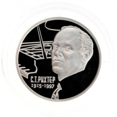 Монета 2 рубля 2015 ММД Пианист С.Т. Рихтер в запайке