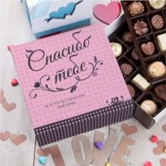 Бельгийский шоколад в подарочной упаковке Спасибо тебе!