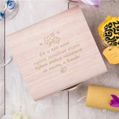 Подарочный набор мёда Медовый месяц