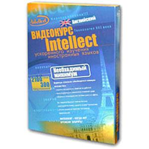 Видеокурс Intellect