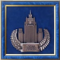Картина из металла МИД России