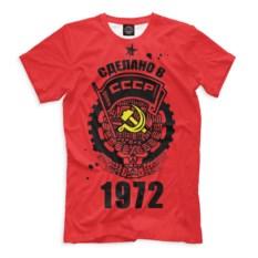 Мужская футболка Print Bar Сделано в СССР — 1972