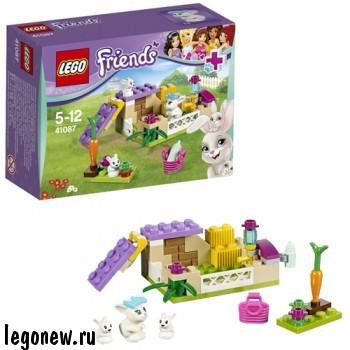 Конструктор Подружки Зайчата Lego