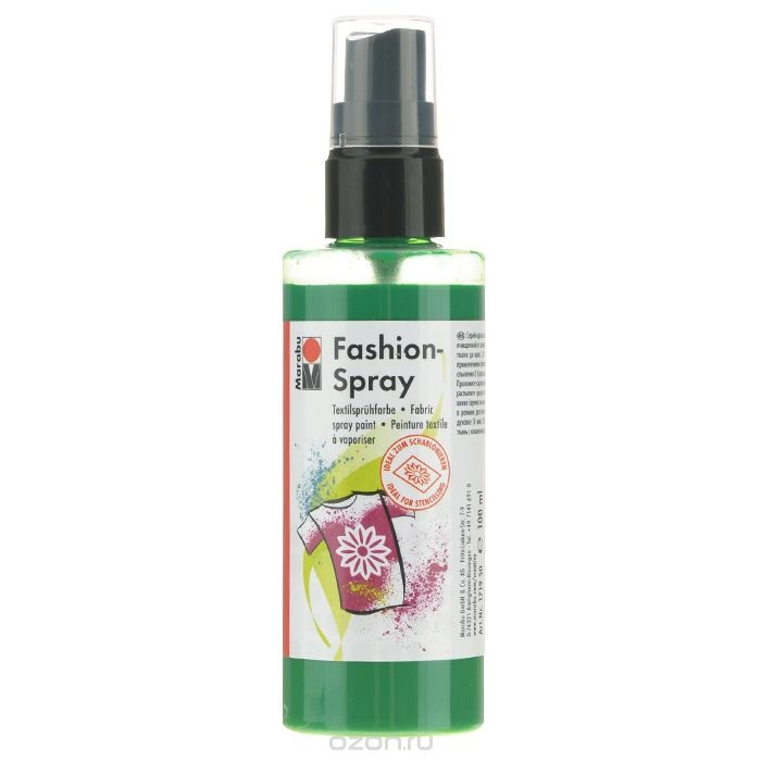 Краска-спрей для текстиля Marabu Fashion Spray, зеленый