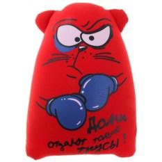 Антистрессовый кот Долги отдают только трусы!