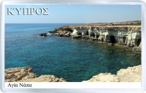 Сувенирный магнит на холодильник: Кипр. Айя-Напа