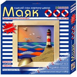 Набор для изготовления картины «Маяк»