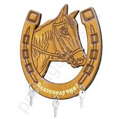 Ключница настенная Подкова с конем: Благополучия