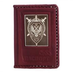 Коричневая обложка для паспорта «ФСБ»