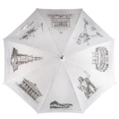 Зонт Восьмое чудо света (цвет — белый)
