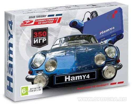 Игровая приставка Sega Dendy Hamy 4 (350-in-1)