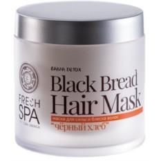 Маск-детокс для волос Черный хлеб Natura Siberica