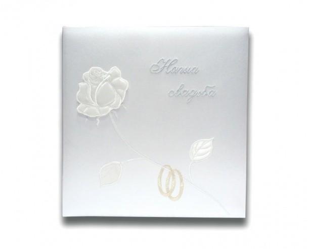 Фотоальбом на 31.5х32.5 30 листов Свадьба, магнитный