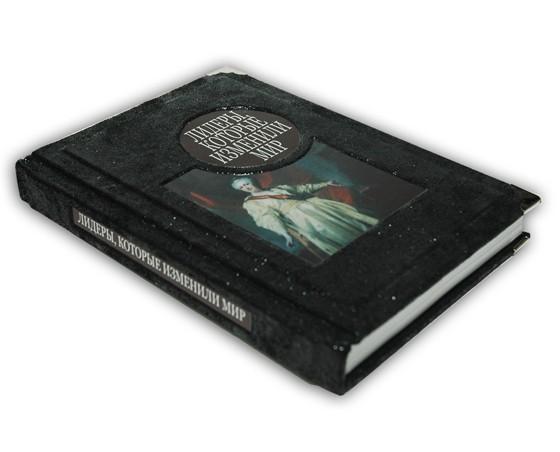 Книга Лидеры, которые изменили мир Муни Б. (кожа)