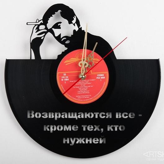 Часы из виниловой пластинки Высоцкий