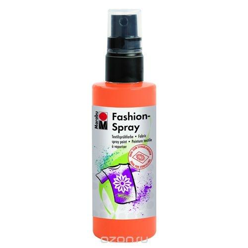 Краска-спрей для текстиля Marabu Fashion Spray, оранжевая