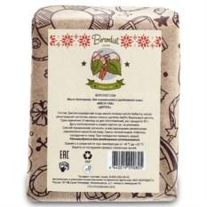 Мыло дегтярное Borodist Birch-Tar