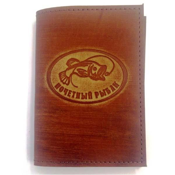 Кожаная обложка на паспорт Почетный рыбак